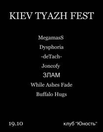 KIEV TYAZH FEST