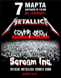 METALLICA cover show official tribute band SCREAM INC.