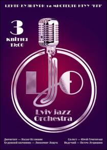 Lviv Jazz Orchestra
