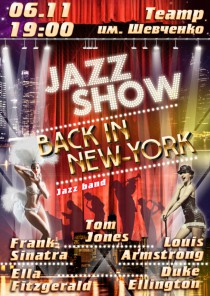 Jazz show. Back in New-York