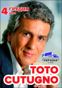 Toto Cutugno (Тото Кутуньо)
