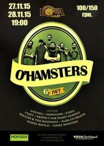 O'HAMSTERS