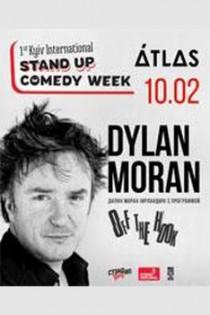 Dylan Moran/Дилан Моран/1KISCW