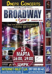 Broadway show 19:00