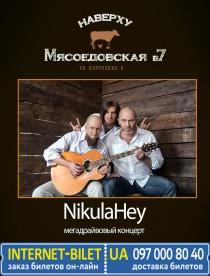 NikulaHey
