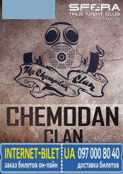Chemodan clan