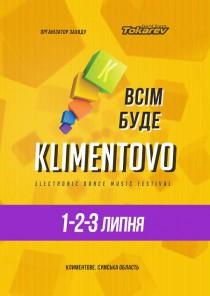 Klimentovo 2016 (1.07 - 3.07)