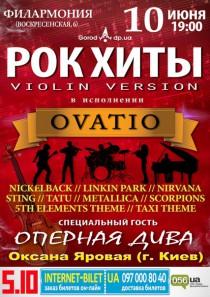 Рок хиты. Violin version.
