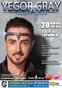 Yegor Gray