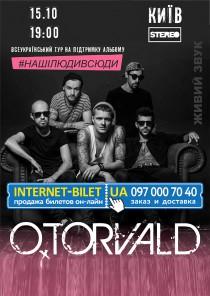 O.Torvald #Нашілюдивсюди