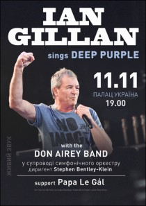 Ian Gillan sings Deep Purple with Don Airey Band