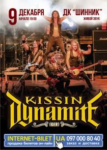«Kissin' Dynamite»
