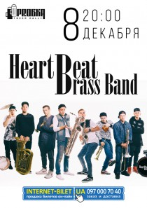 HeartBeart Brass Band