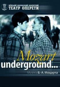 Моцарт underground
