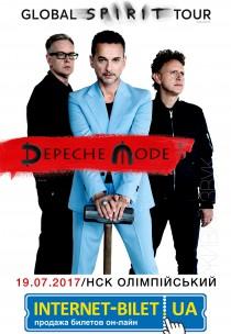DEPECHE MODE GLOBAL SPIRIT TOUR. КИЇВ 2017