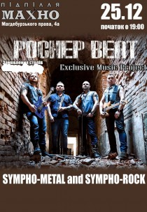 Symphonic metal by POCHEP BEAT