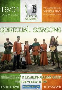 SPIRITUAL SEASONS: ИРЛАНДСКИЙ И СКАНДИНАВСКИЙ ФОЛК