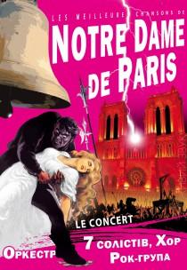 Лучшие песни Notre Dame de Paris – LE CONCERT