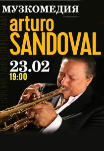 Артуро Сандовал (Arturo Sandoval)
