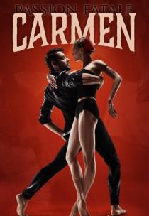 Кармен (балет)
