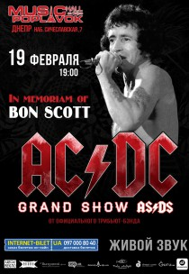 AC/DC - tribute grand show