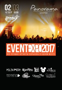 EVENT EXPO 2017