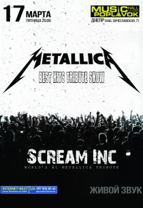 METALLICA by Scream Inc.