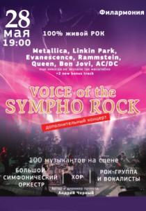 Voice of the Sympho Rock