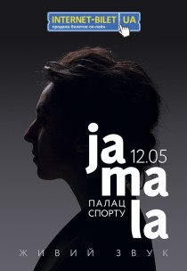 "Концерт ""Jamala. I believe in U"""