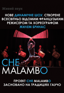 "Шоу ""Che Malambo"""