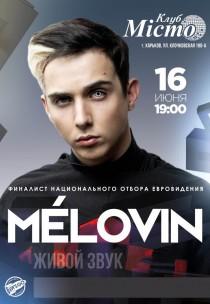 MELOVIN