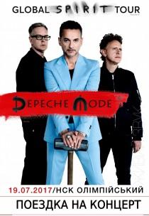 Автобусный тур на Depeche Mode из г. Одесса