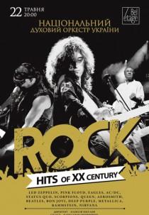 """Концерт """"ROCK HITS of XX century"""""""