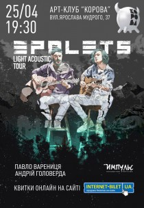 EPOLETS - Light Acoustic Tour