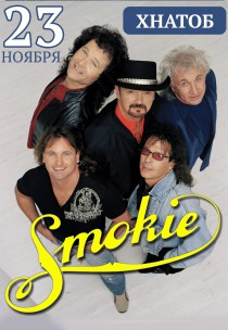 Smokie