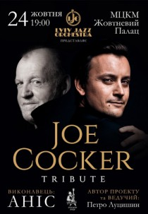 JOE COCKER Tribute – АНІС та Lviv Jazz Orchestra