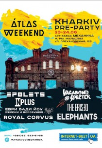 ATLAS WEEKEND PRE-PARTY (23.06)