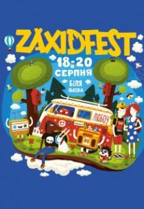 ZAXIDFEST (Кемпінг)