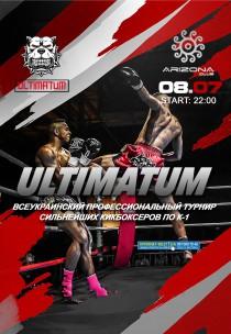 """Профессиональный турнир по К1 """"ULTIMATUM"""""""