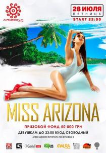 Мисс Аризона