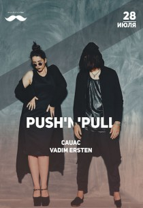 Push'n'bull