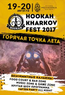 HOOKAH KHARKOV FESTIVAL