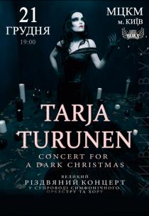 Tarja Turunen. Большой рождественский концерт!