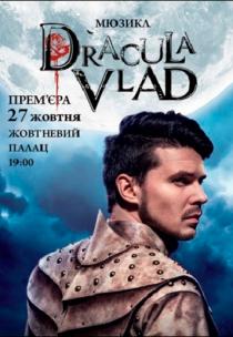 Мюзикл «Dracula Vlad»