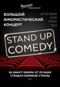 Comedy StandUP