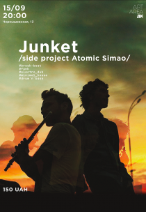 Junket / side project Atomic Simao