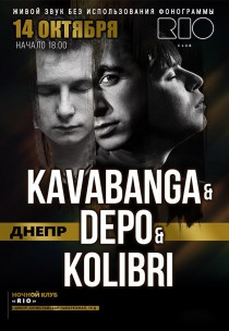 Kavabanga & Depo & Kolibri в Днепре