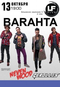 BARAHTA