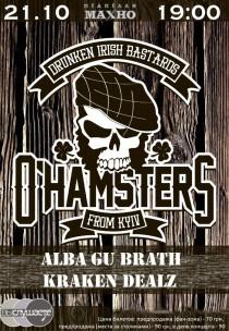 O'Hamsters | Alba gu brath | Kraken Dealz