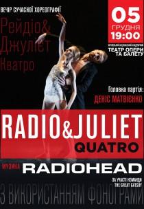 "Балет ""Radio&Juliet. Quatro"""
